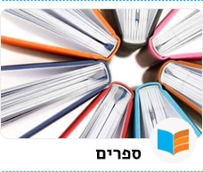 books link