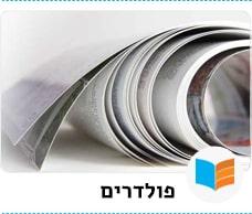 folder link